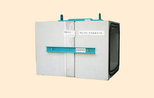 katoubox01